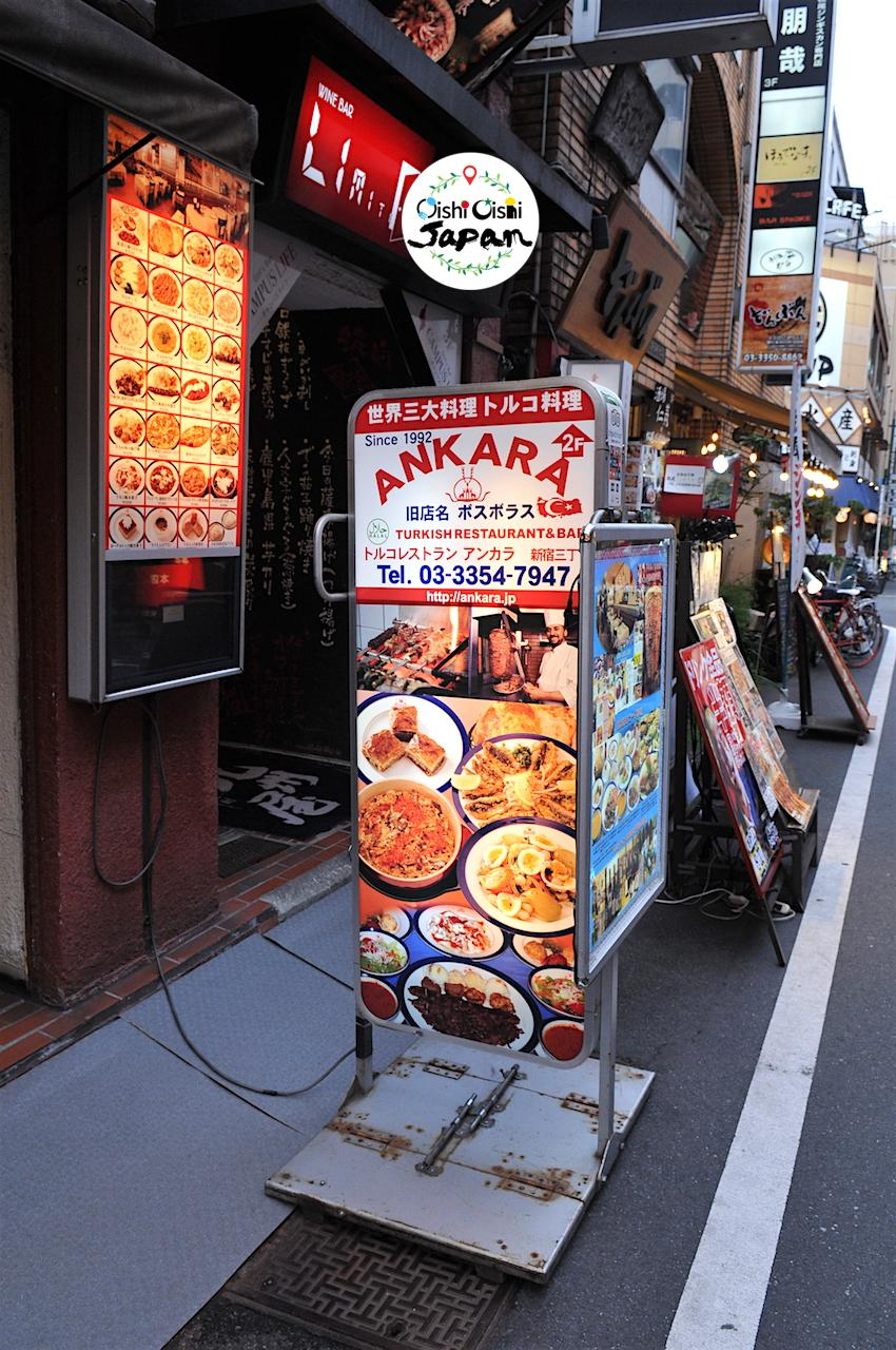Ankara Shinjuku6 - トルコ料理 アンカラ